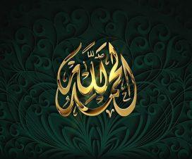 Hz.-Muhammed-ve-Örnek-Davranışları