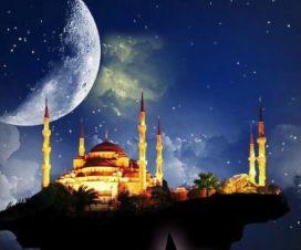 islam ve rüya, islami rüya tabirleri